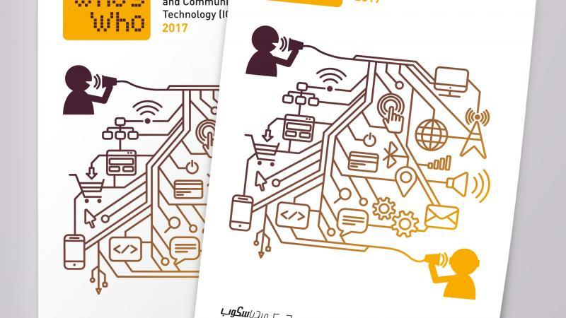 Who's Who in Jordan's ICT 2017